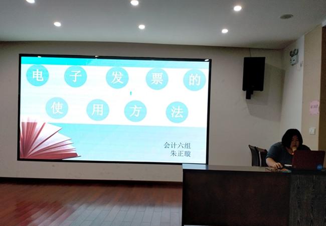 正亿公司在安徽垣锽新材料科技有限公司开展安全培训